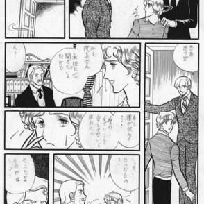 Story-Manga zeichnen lernen