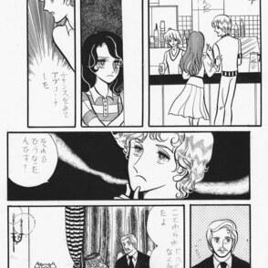 Aufbaukurs Manga-Zeichnung